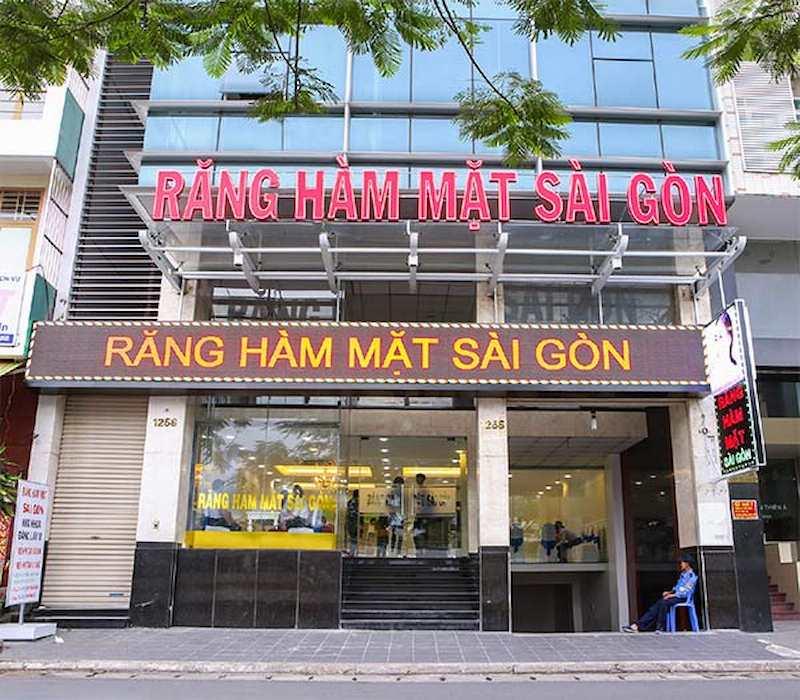 Hình ảnh phòng khám Răng Hàm Mặt Sài Gòn
