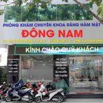 Nên nhổ răng sữa cho bé ở đâu? - Nha khoa Đông Nam cơ sở Lê Hồng Phong