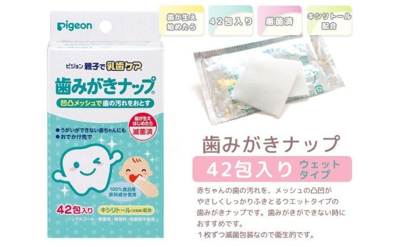 Là một sản phẩm có uy tín lâu đời tại thị trường Nhật Bản