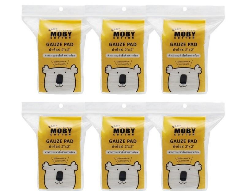 Rơ lưỡi Moby giúp hỗ trợ vệ sinh răng miệng cho bé hiệu quả